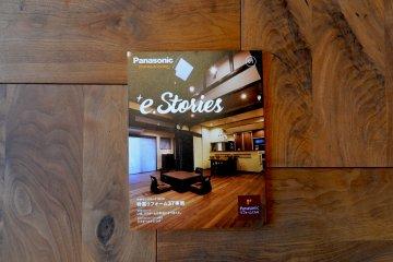 Panasonicリフォームclub リフォーム施工事例集「e.Stories」