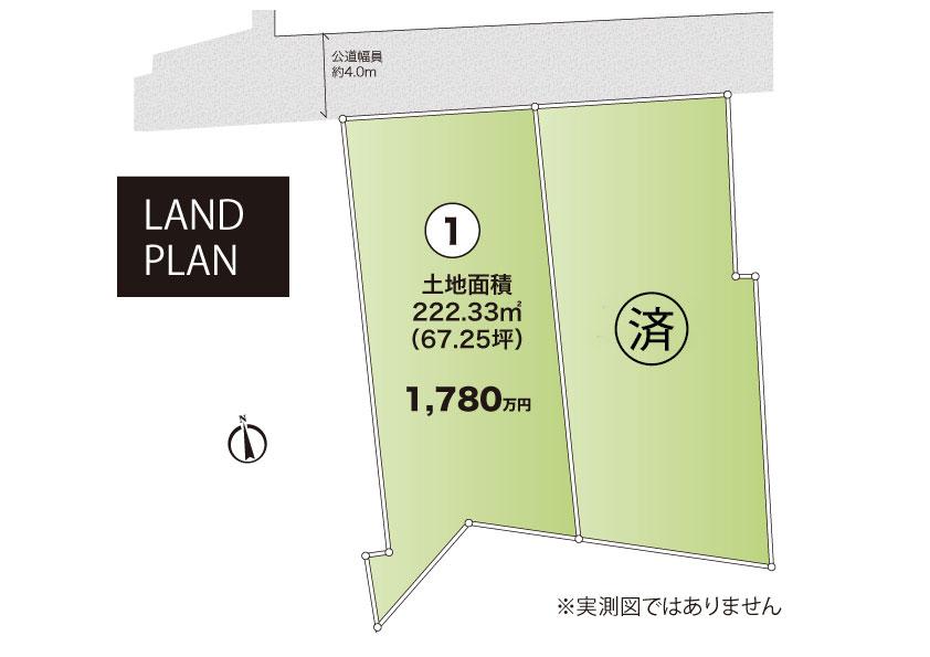 小田原市扇町 土地区画図